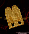 TAL12 - Meenakshi Sundareswarar Mangalyam / Meenatchi Sundareswarar Thali South Indian Mangalsutra Design