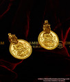 TAL22 - Gold Plated Thaali Small Lakshmi Coin Kasu Set Design For Traditional Thaali