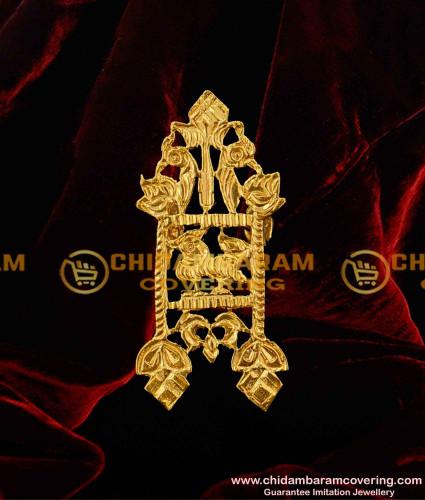 TAL48 - Goddess Annalakshmi Thali Gold Plated Aruvai Annam Thaali / Mangalyam Online
