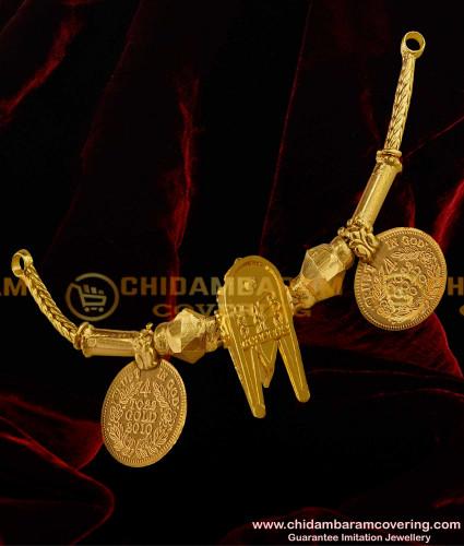 TAL58 - One Gram Gold Thennamara Thoppai Thali Set | Tamil Mangalsutra Designs Buy Online