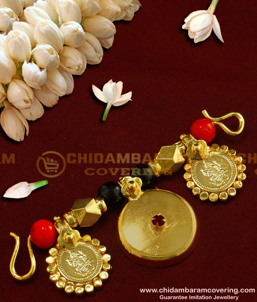 TAL75 - Andhra Mangalsutra Double Coral And Black Beads With Two Lakshmi Vatti Design Online