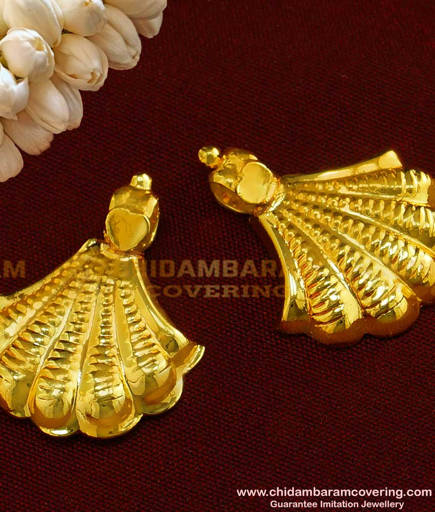 TAL76 - Gold Plated Banana Thali / Visiri Set Design | Buy Hindu Thali Accessories Online