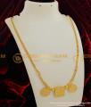 THN03 - Full Thali Set with Saradu Chain Gold Plated Jewelry Vishnu Thali Lakshmi Kasu Set