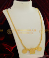 THN04 - Full Thali Set with Roll Kodi Chain Gold Plated Jewelry Vishnu Thali Lakshmi Kasu Set