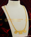 THN05 - Full Thali Set with Saradu Chain Gold Plated Jewelry Sivan Thali Lakshmi Kasu Set