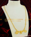 THN08 - Gold Plated Sivan Thali / Mangalyam Complete Set with Roll Kodi Chain Online