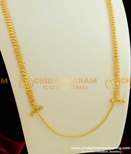 THN21-LG - 30 Inches Long One Gram Gold Plated Heartin Balls Chain With Screw Lock Design for Malay Tamilan